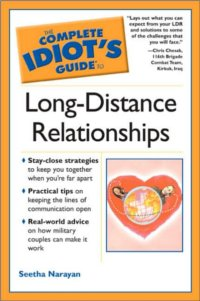 the long distance relationship survival guide ebook