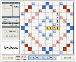 lexulous multiplayer game